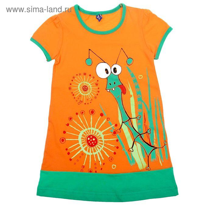 """Платье для девочки """"Травы"""", рост 98-104 см (28), цвет оранжевый, принт МИКС (арт. Р707714)"""