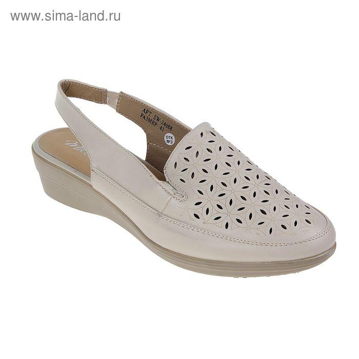Туфли открытые женские, цвет бежевый, размер 37 (арт. SW-24088)