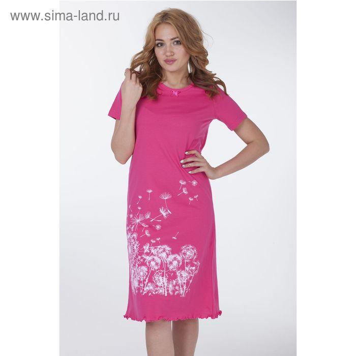 Сорочка женская ночная, цвет азалия, рост 158-164 см, размер 58 (арт. Р308035)