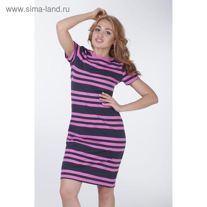 Платье женское в полоску, рост 158-164 см, размер 44 (арт. Р707343)