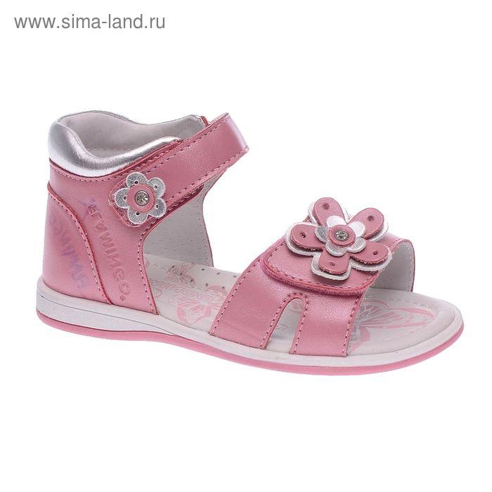 Сандалии детские Flamingo, цвет розовый, размер 27 (арт. 61-QS119)
