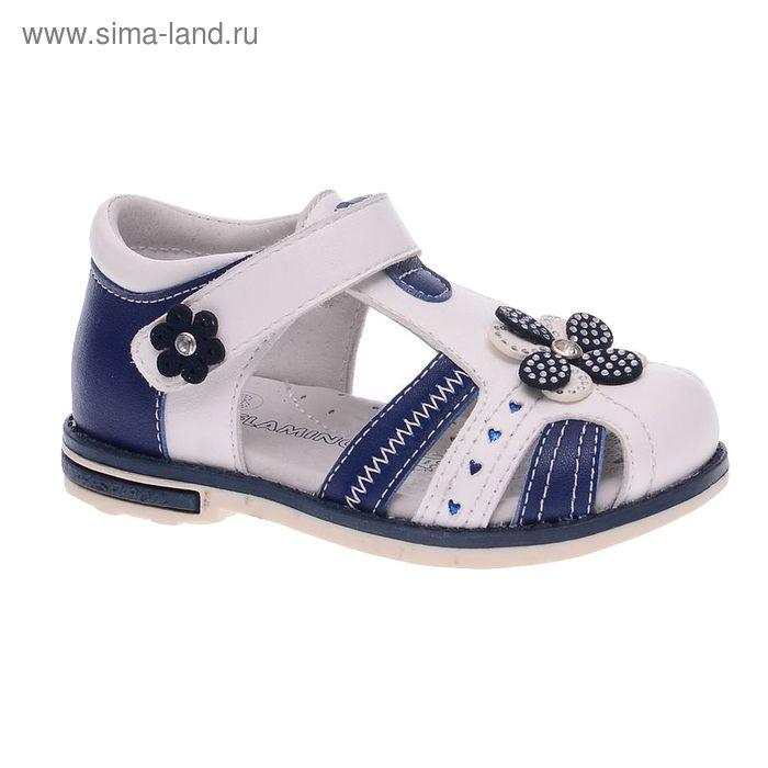 Сандалии детские Flamingo, цвет белый/синий, размер 23 (арт. 61-QS104)