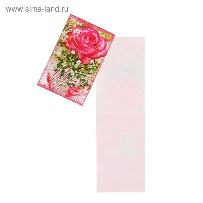 """Открытка-мини """"Поздравляю!"""" розовые розы"""