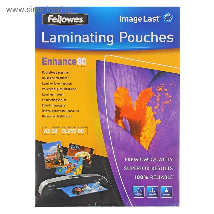 Пленка для ламинирования Fellowes A3, 80 мкм, 25 штук