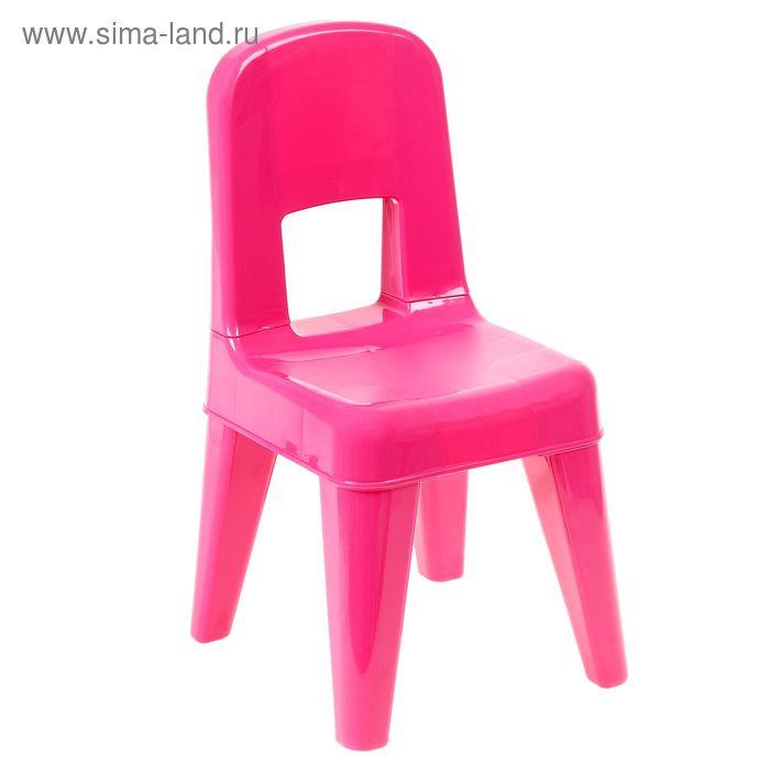 """Детский стульчик """"Я расту"""", цвет розовый"""