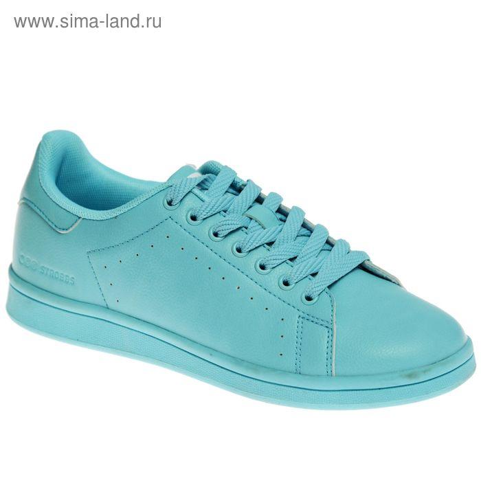 Кроссовки женские STROBBS, цвет голубой, размер 36 (арт. F6399-5)