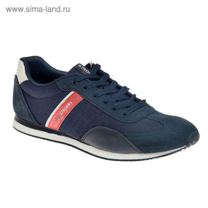 Кроссовки мужские STROBBS, цвет синий, размер 44 (арт. С2331-2)