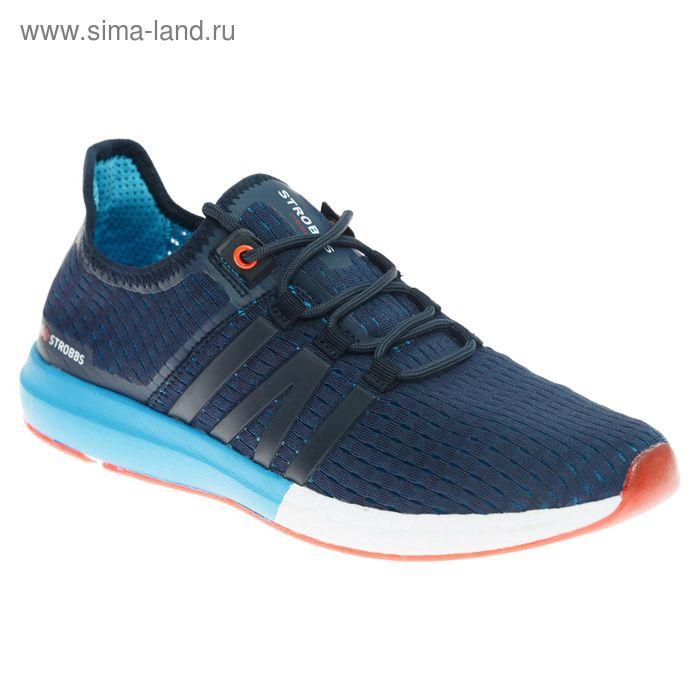 Кроссовки мужские STROBBS, цвет синий, размер 42 (арт. С2299-2)
