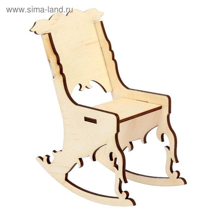 """Заготовка для декора """"Кукольное кресло-качалка"""", набор 4 детали, 4 мм"""