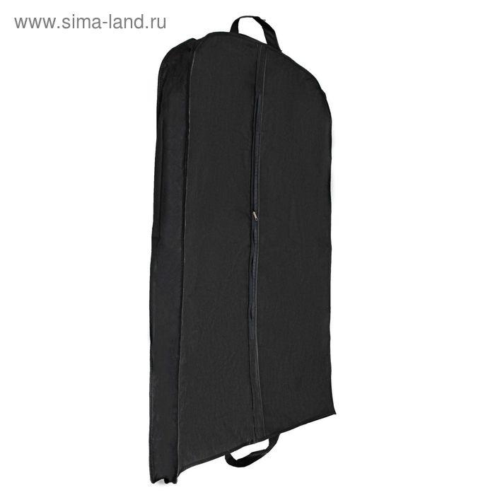 Чехол для одежды, зимний 140х60х10 см, цвет черный