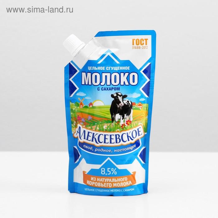 """Молоко сгущенное """"Алексеевское"""", 8,5%, дой пак, 270 г."""