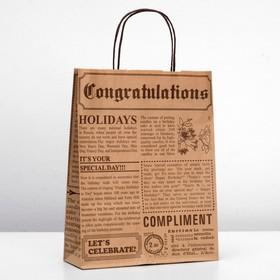 """Пакет крафт """"Газета"""" коричневая, 25 х 10 х 32 см"""