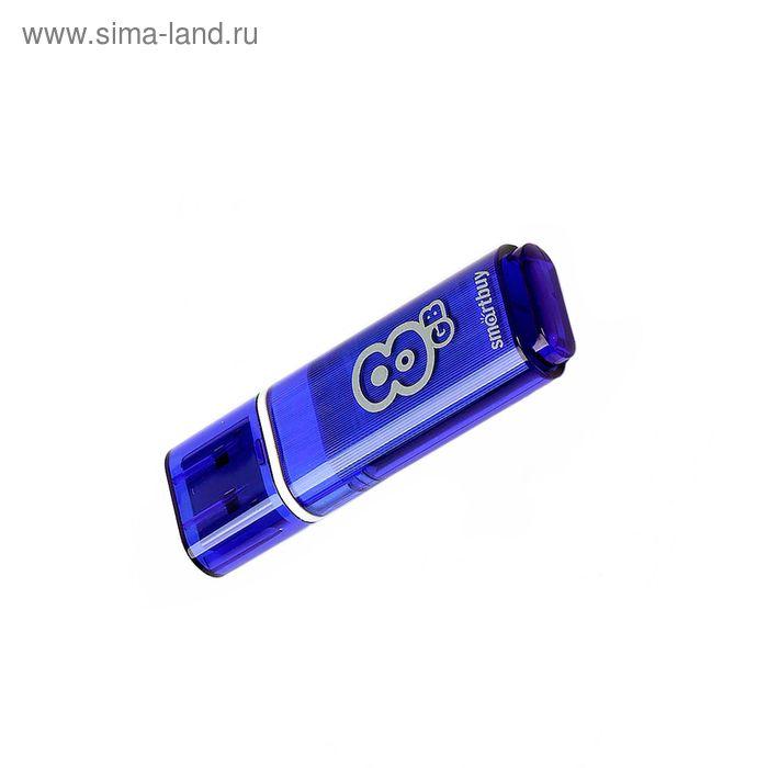 USB-флешка Smartbuy 8Gb Glossy series, 3.0, синяя