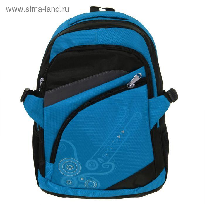 """Рюкзак молодёжный """"Узор"""", 1 отдел, 2 наружных и 2 боковых кармана, усиленная спинка, синий"""