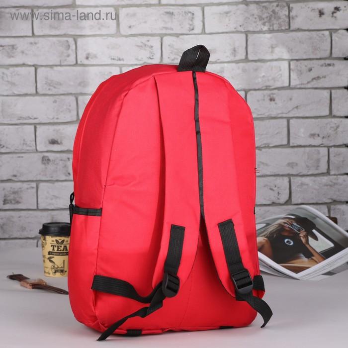 """Рюкзак молодёжный """"Однотонный"""", 1 отдел, 1 наружный и 2 боковых кармана, бордовый"""