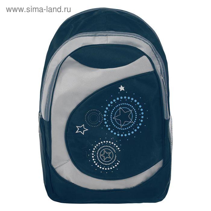 """Рюкзак молодёжный """"Звёзды"""", 1 отдел, 2 наружных и 2 боковых кармана, синий"""