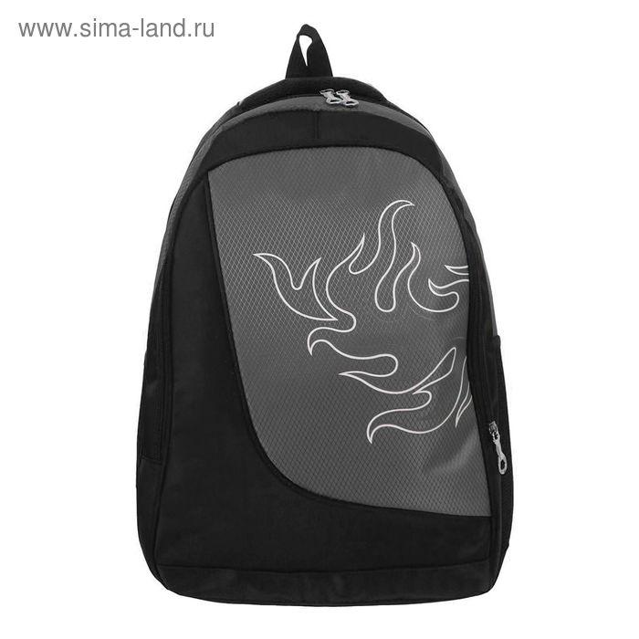 """Рюкзак молодёжный """"Огонь"""", 1 отдел, 1 наружный и 2 боковых кармана, дышащая спинка, чёрный"""