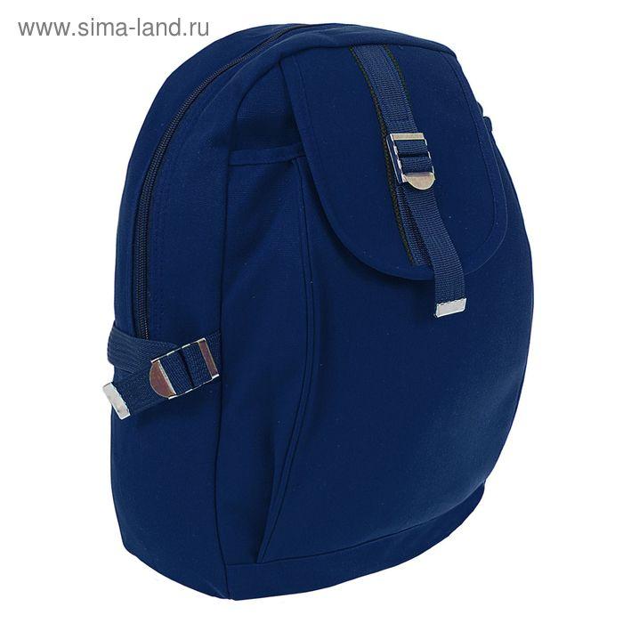 """Рюкзак молодёжный """"Однотонный"""", 1 отдел, 1 наружный карман, синий"""