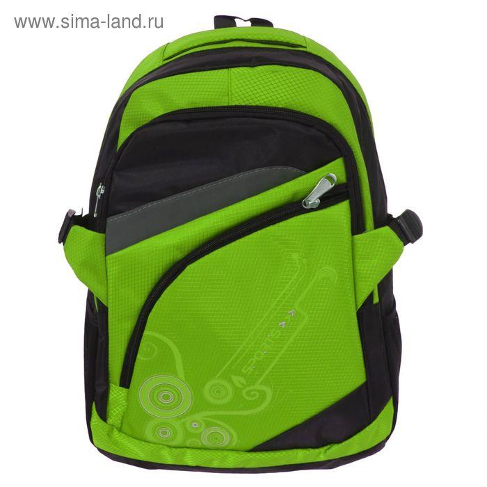 """Рюкзак молодёжный """"Узор"""", 1 отдел, 2 наружных и 2 боковых кармана, усиленная спинка, зелёный"""