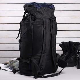 """Рюкзак туристический на молнии """"Горы"""", 1 отдел, 4 наружных кармана, усиленная спинка, объём - 43л, чёрный/синий"""