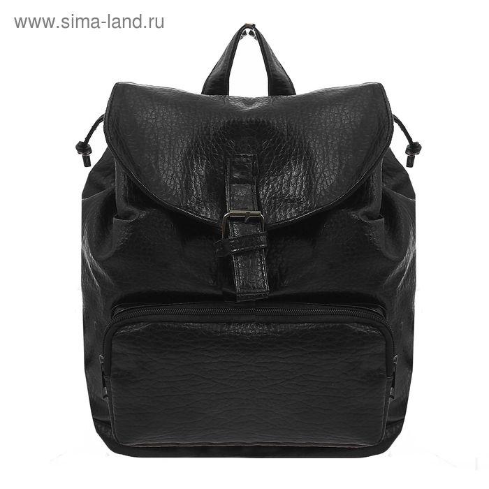 """Рюкзак молодёжный на шнурке """"Филис"""", 1 отдел, 1 наружный карман, чёрный"""