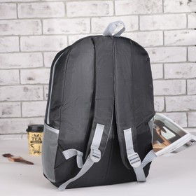 """Рюкзак молодёжный """"Классика"""", 1 отдел, 2 наружных и 2 боковых кармана, чёрный"""