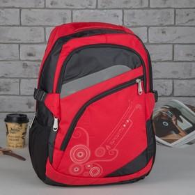 """Рюкзак молодёжный """"Узор"""", 1 отдел, 2 наружных и 2 боковых кармана, усиленная спинка, красный"""