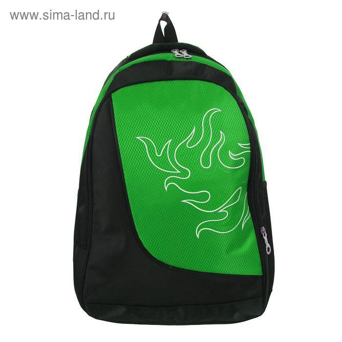 """Рюкзак молодёжный """"Огонь"""", 1 отдел, 1 наружный и 2 боковых кармана, дышащая спинка, зелёный"""