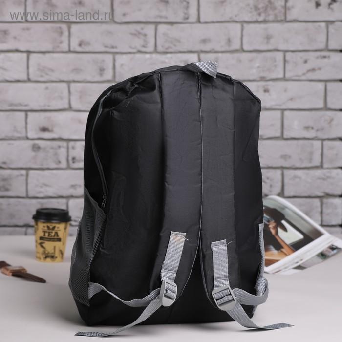 """Рюкзак молодёжный """"Авто"""", 1 отдел, 2 наружных и 2 боковых кармана, чёрный"""