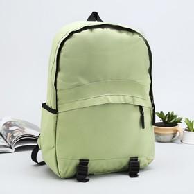 """Рюкзак молодёжный """"Однотонный"""", 1 отдел, 1 наружный и 2 боковых кармана, зелёный"""