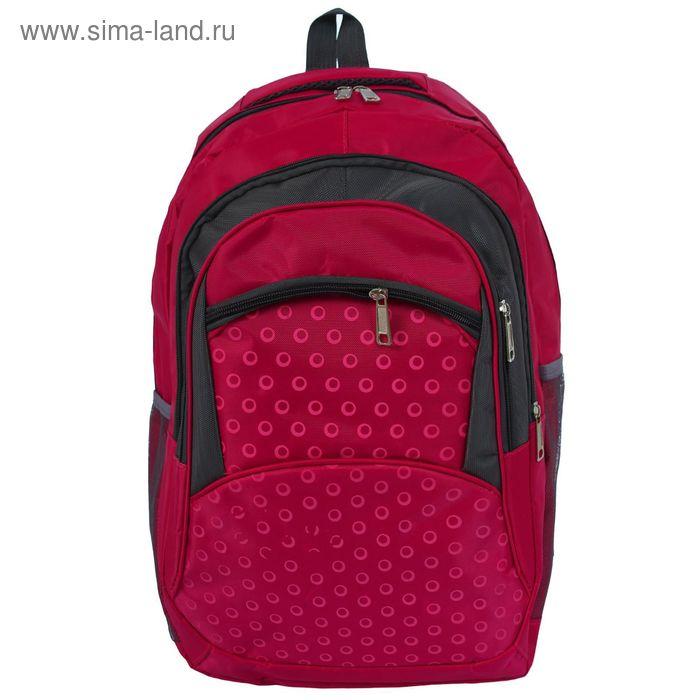 """Рюкзак молодёжный """"Круги"""", 1 отдел, 3 наружных и 2 боковых кармана, цвет малиновый"""