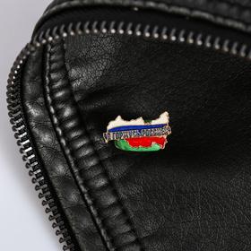 """Значок """"Я горжусь Россией"""", серия Патриот"""