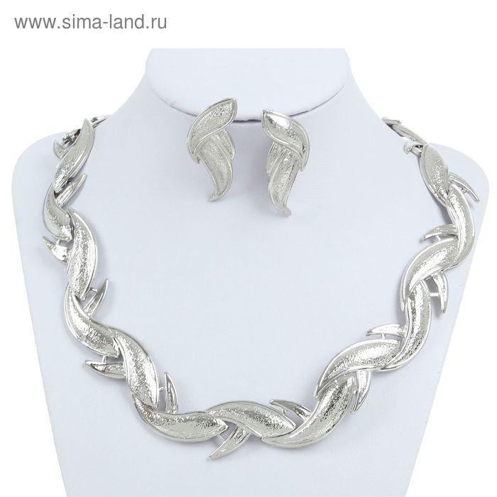 """Набор 2 предмета: серьги, колье """"Листья"""", цвет серебро"""