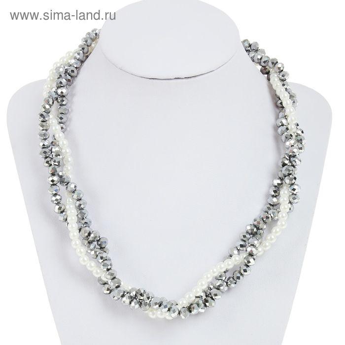 """Бусы """"Плетение жемчужное"""" цвет серо-белый в серебре 45 см"""