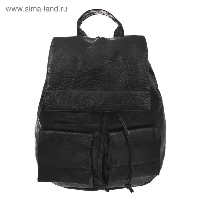 """Рюкзак молодёжный на шнурке """"Классика"""", 1 отдел, 2 наружных кармана, чёрный"""
