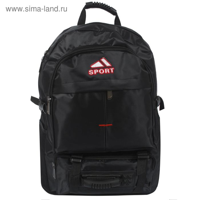 """Рюкзак туристический """"Спорт"""", трансформер, 1 отдел, 3 наружных кармана, объём - 27л, чёрный"""