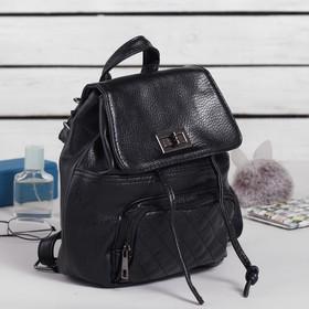 """Рюкзак молодёжный на шнурке """"Каролина"""", 1 отдел, 1 наружный карман, чёрный"""
