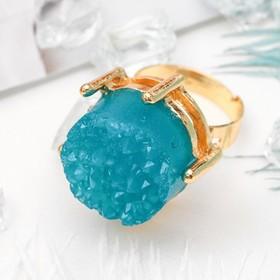 Кольцо 'Натурель фэшн', круг, цвет синий в золоте, безразмерное Ош