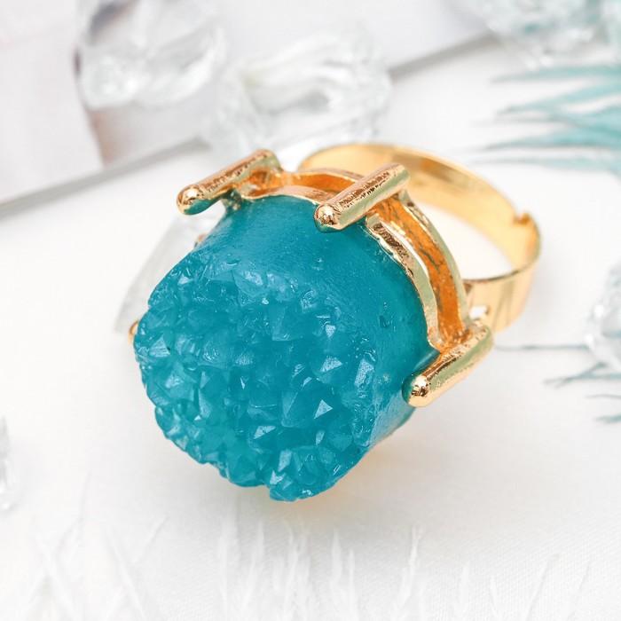 """Кольцо """"Натурель фэшн"""", круг, цвет синий в золоте, безразмерное"""