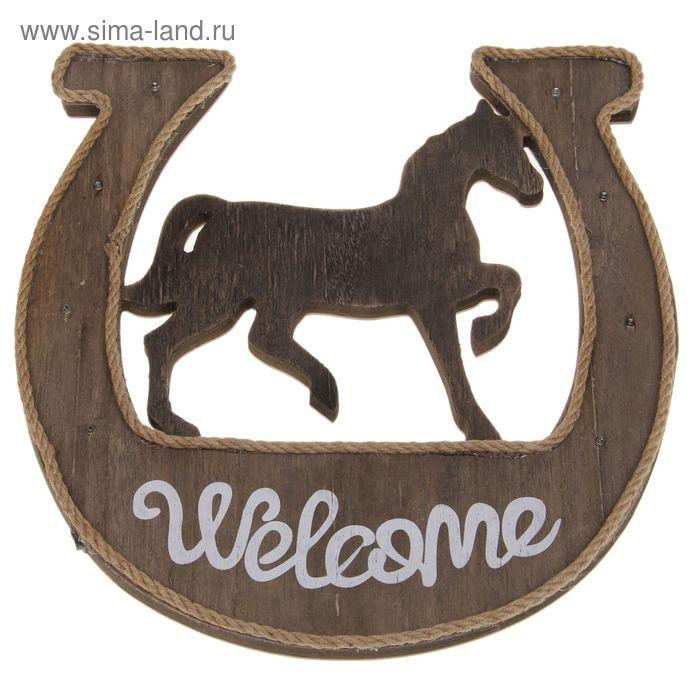 """Декор дачный """"Лошадь в подкове: Welcome"""" со светодиодами"""