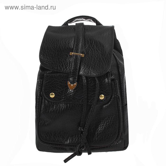 """Рюкзак молодёжный на шнурке """"Клёпки"""", 1 отдел, 3 наружных кармана, чёрный"""