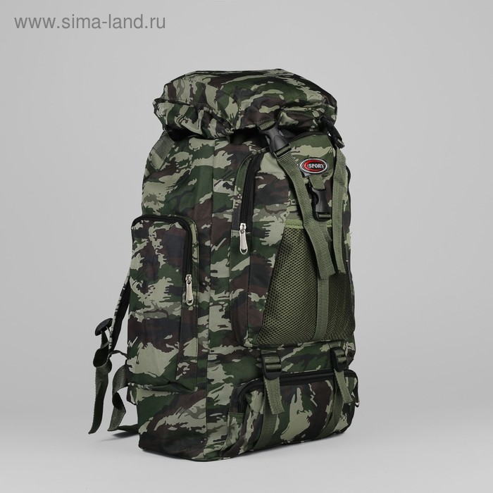 "Рюкзак туристический на молнии ""Милитари"", 1 отдел, 5 наружных карманов, объём - 27л, цвет хаки"