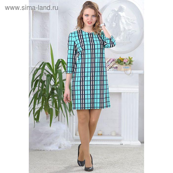 Платье, размер 48, рост 164 см, цвет зелёный/тёмно-синий (арт. 4677а)