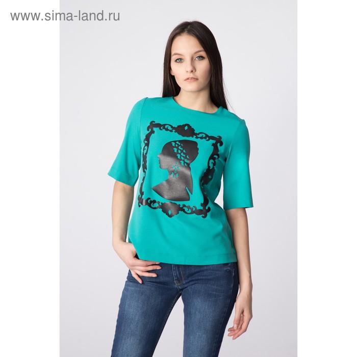 Блузка женская, размер 50 (XXL), цвет мята (арт. 72045 С+)