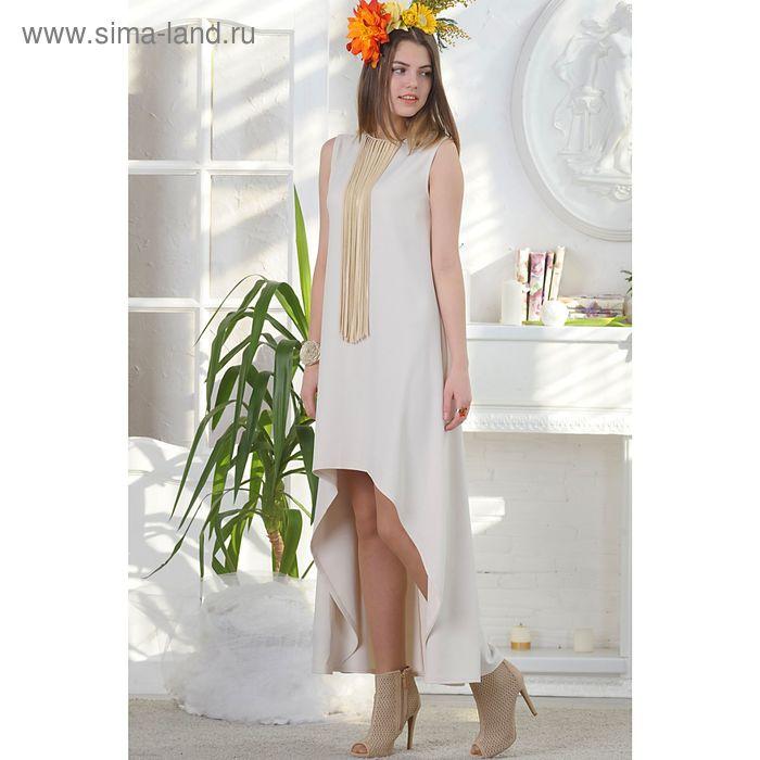 Платье, размер 46, рост 164 см, цвет кремовый (арт. 4676а)
