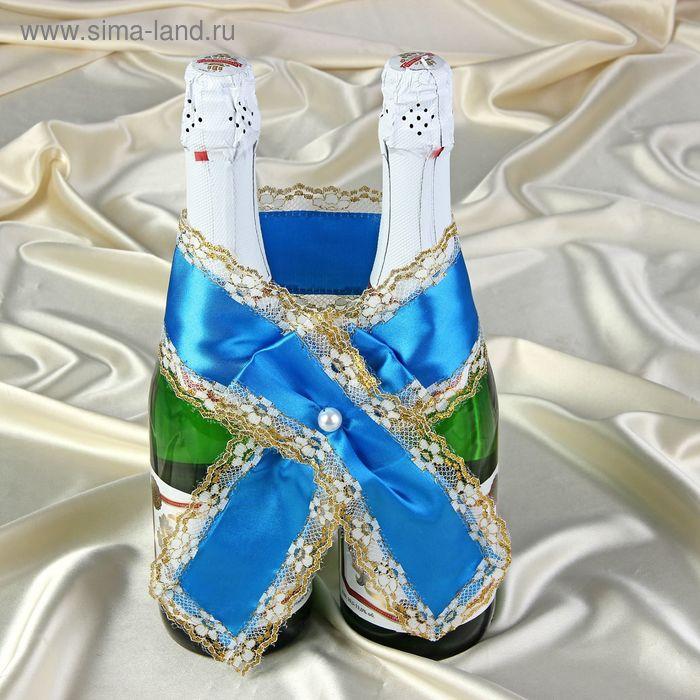 """Украшение для шампанского """"Бант из синих лент с золотым кружевом"""", 2 шт в комплекте"""