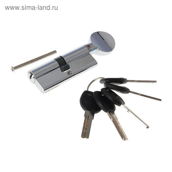 """Цилиндровый механизм """"АЛЛЮР"""" HD FG 80-5К CP, с перфоключем, с верт., цвет хром"""