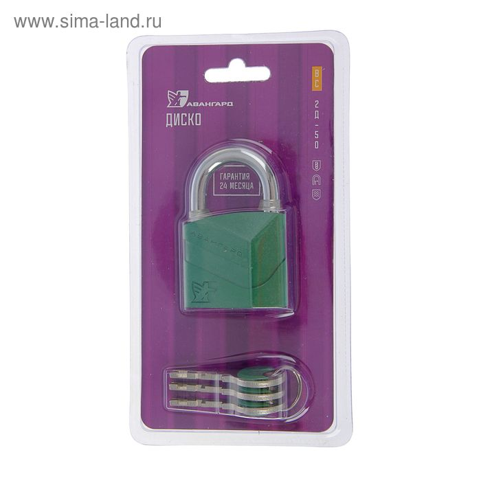 "Замок навесной ""АВАНГАРД"" ВС2Д-50 Диско, d=8 мм, зеленый"