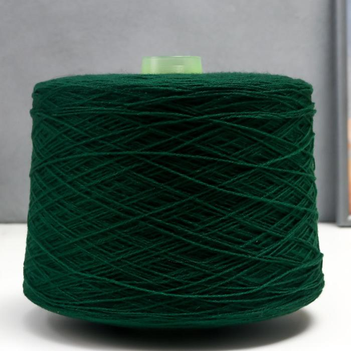 Пряжа в бобинах A-elita (Аэлита) 50% шерсть, 50% акрил (62 т.зеленый)