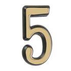 """Цифра дверная """"5"""" """"АЛЛЮР"""", большая, пластик, цвет золото"""